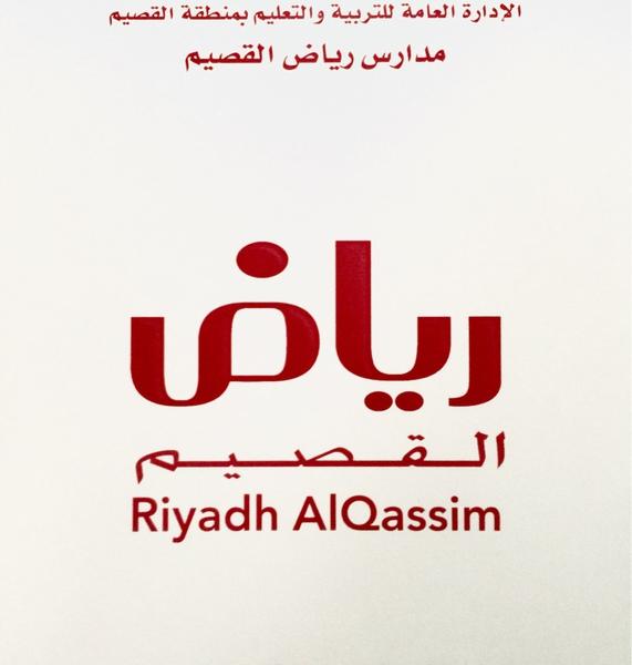 Riyadh_alqassim1's Profile Photo