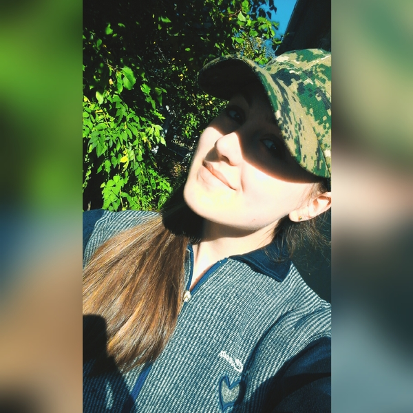 CristinaCebotari1's Profile Photo