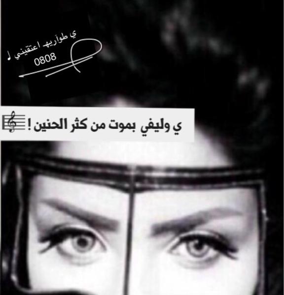 Snafya_90's Profile Photo