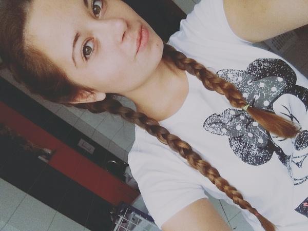 marika2311's Profile Photo