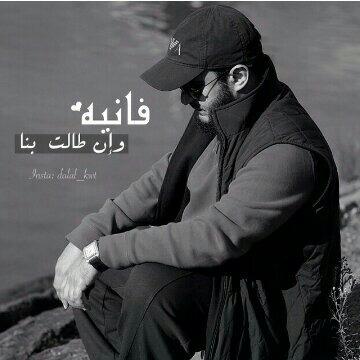 syria39's Profile Photo