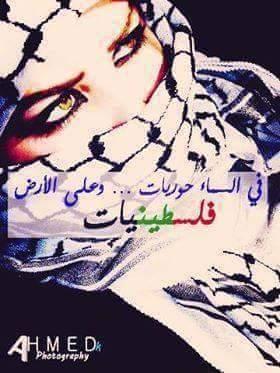 sara_soso_sara's Profile Photo