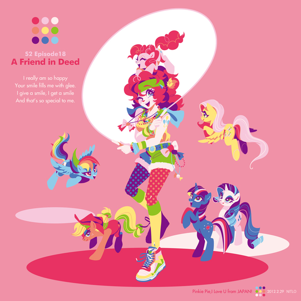 RainbowGummy's Profile Photo