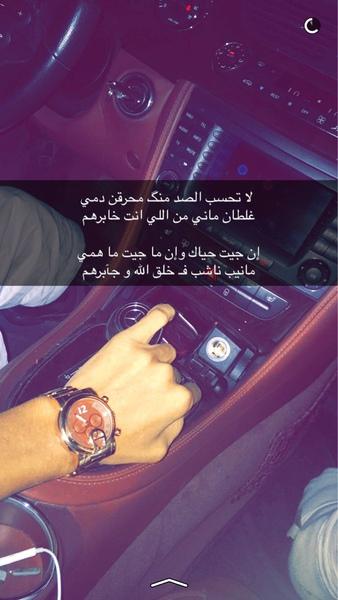 abdullah_mr's Profile Photo