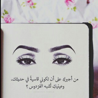 FATmmah2281's Profile Photo