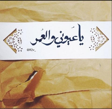 Nouf_1424's Profile Photo