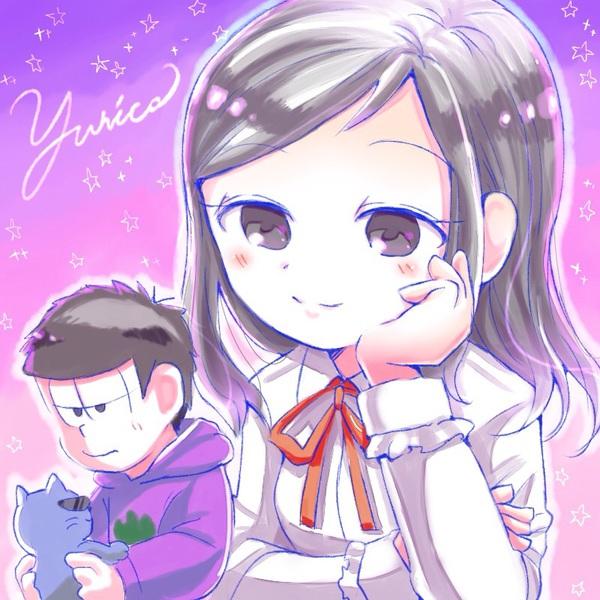 yurico15's Profile Photo