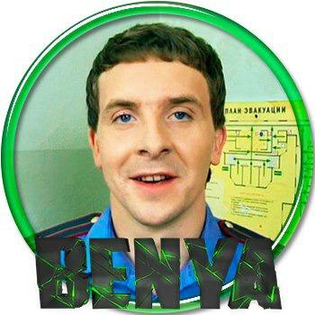 DangerBenitos's Profile Photo