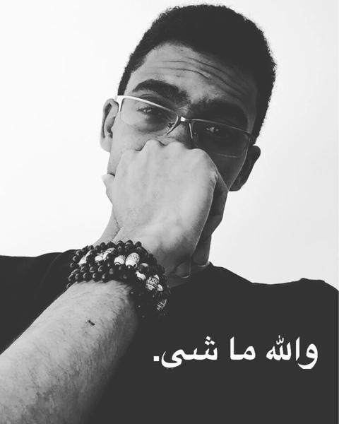 AlaaTygaFreak's Profile Photo