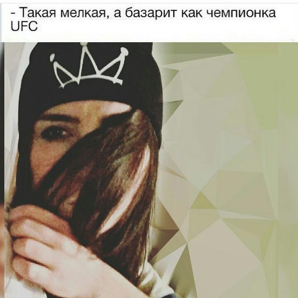 Umeeew_A's Profile Photo