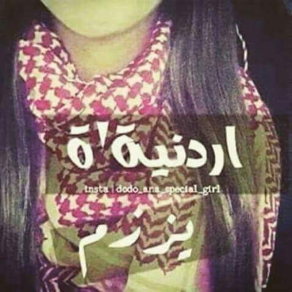 ayatalkateeb's Profile Photo