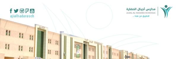 ajyal__alhidarih's Profile Photo