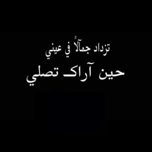 soso_arafat13's Profile Photo