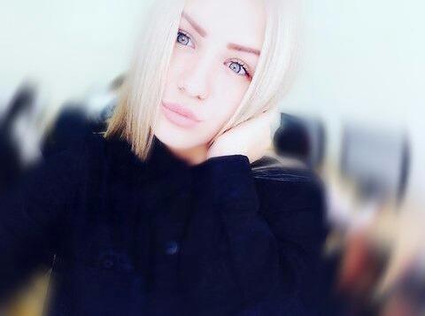 Orlinsckaya_27's Profile Photo