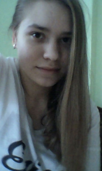 ketrinaghbdtn's Profile Photo