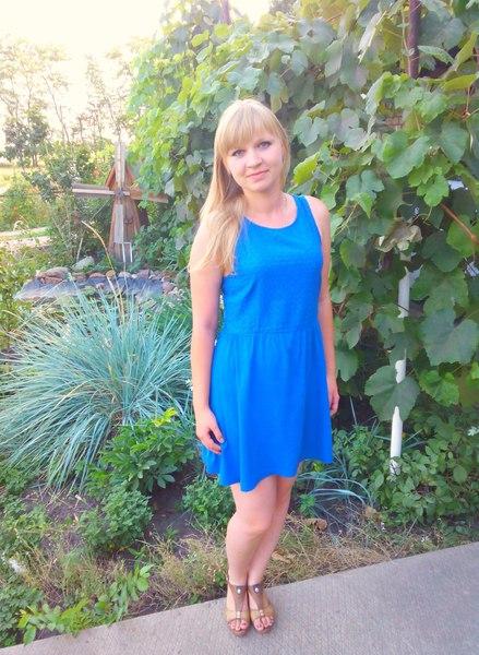 YuliaKucher1995's Profile Photo