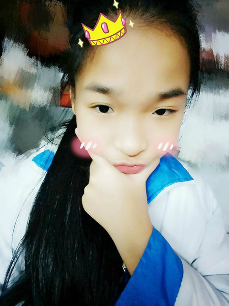BiinSuryy's Profile Photo