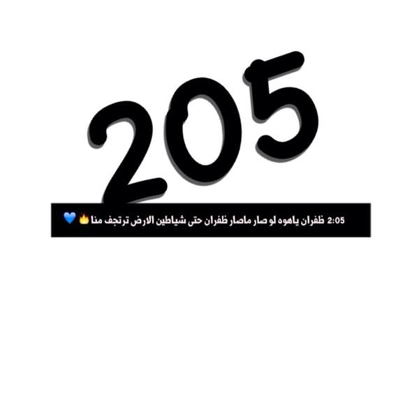 i_alarefi's Profile Photo