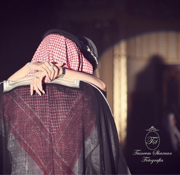 reemhamash33's Profile Photo