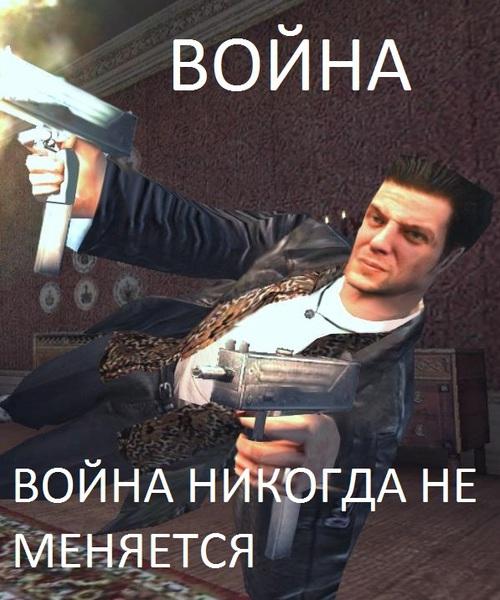 VladimirZhopa's Profile Photo