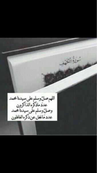 sah_omh12's Profile Photo