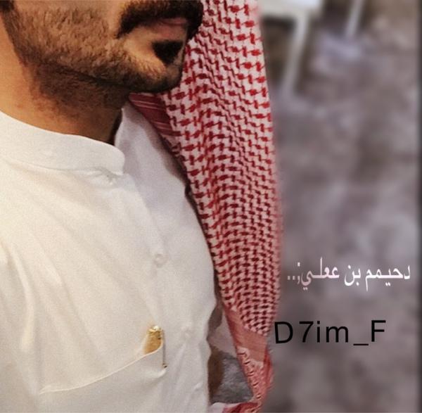 D7im_F's Profile Photo