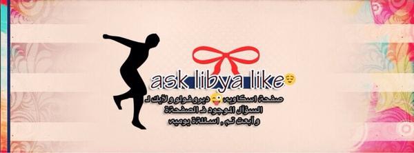 asklibyalike's Profile Photo