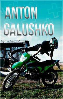 anton_galushko_2014's Profile Photo
