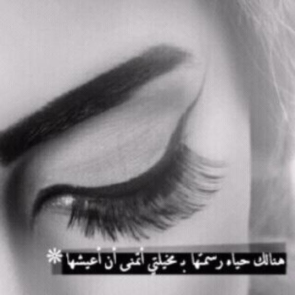 eth_alhrbi's Profile Photo