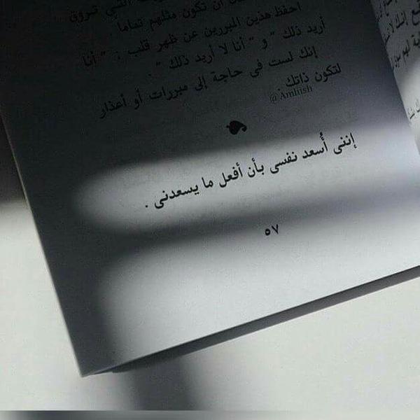 AyaYasser237's Profile Photo