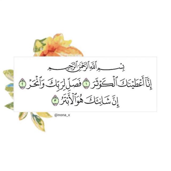 sarunh3a's Profile Photo