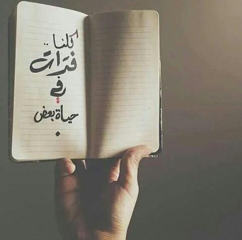 SalmaAhmed239's Profile Photo