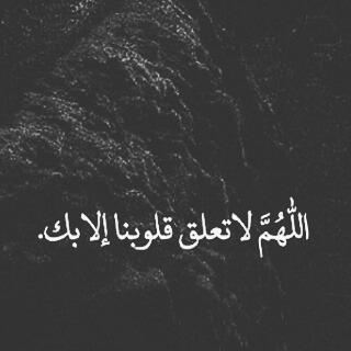 maryyam_alg's Profile Photo
