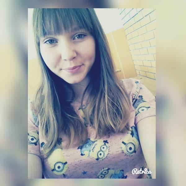 DanijelaKutenj247's Profile Photo