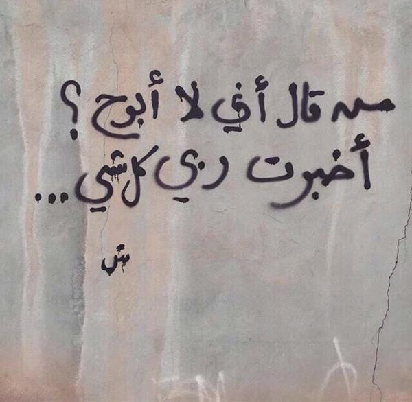 Lamis_alj's Profile Photo