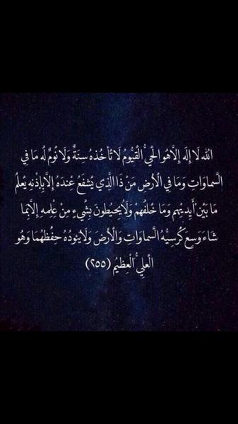 sara_al3inze's Profile Photo