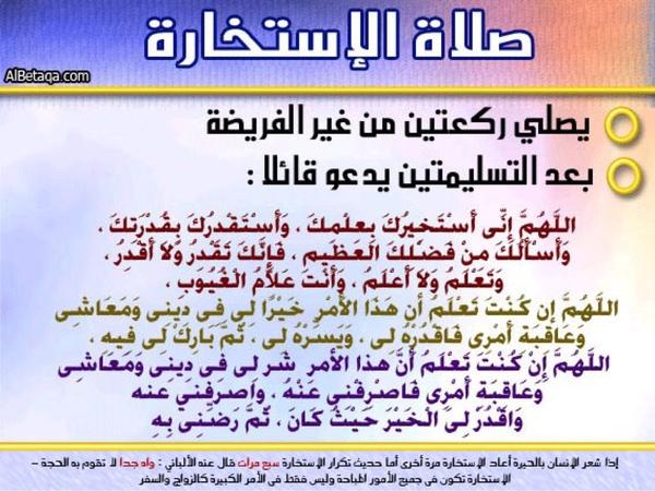 Fahad0112's Profile Photo