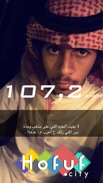 dwiiz42's Profile Photo