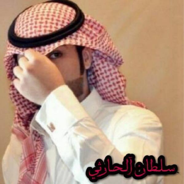 sultanOoOo55's Profile Photo