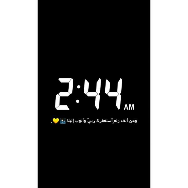 mahaa_alotaibi's Profile Photo