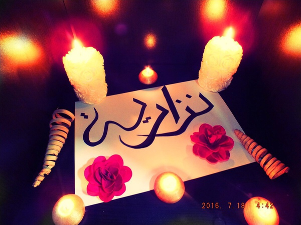 ana_alrhel's Profile Photo