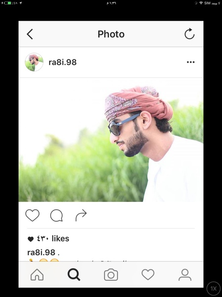 Rashid_alnamaani's Profile Photo