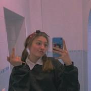 AnastasiyaOrlovskaya372's Profile Photo