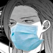 Teahio's Profile Photo