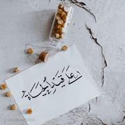 SeafAllahAhmed's Profile Photo