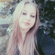naassvll's Profile Photo
