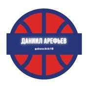 Odinokiy_Starets's Profile Photo
