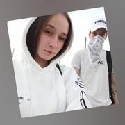 yegormasya's Profile Photo