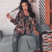 seylisant's Profile Photo