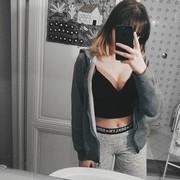 anny2399's Profile Photo